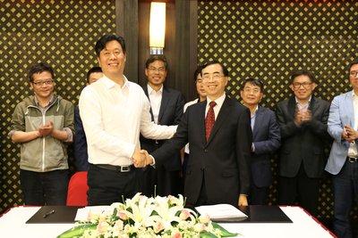 公司与君澜酒店集团正式达成战略合作