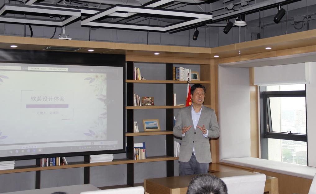公司总部举行内部专业培训